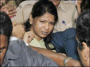 Kanimozhi and 4 others get bail in 2G spectrum case