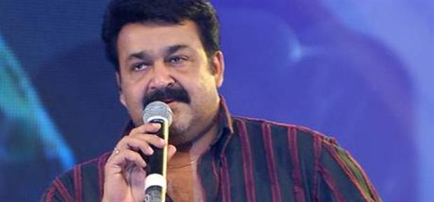 Honorary Blackbelt to Mohanlal