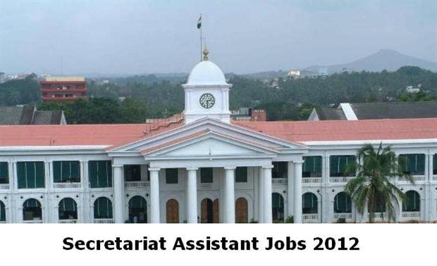 Kerala PSC Secretariat Assistant Exam 2012: Qualifications equivalent to DCA
