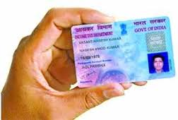 Benefits of Permanent Account Number(PAN)